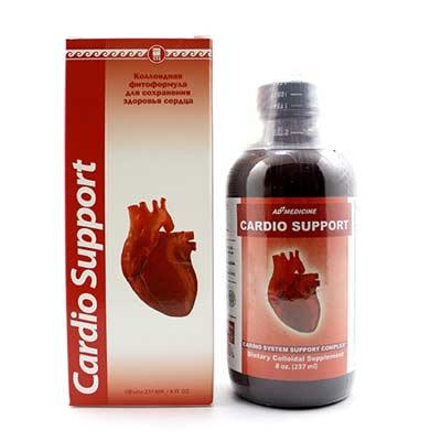 cardio-600x600