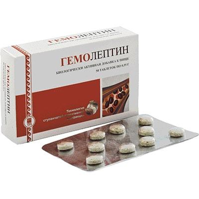gemoleptin-min