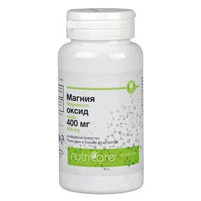 magnia-oksid