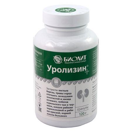 urolizin-+